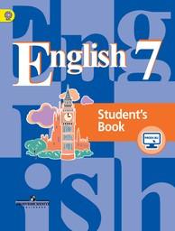 английский язык 7 класс starlight учебник ответы