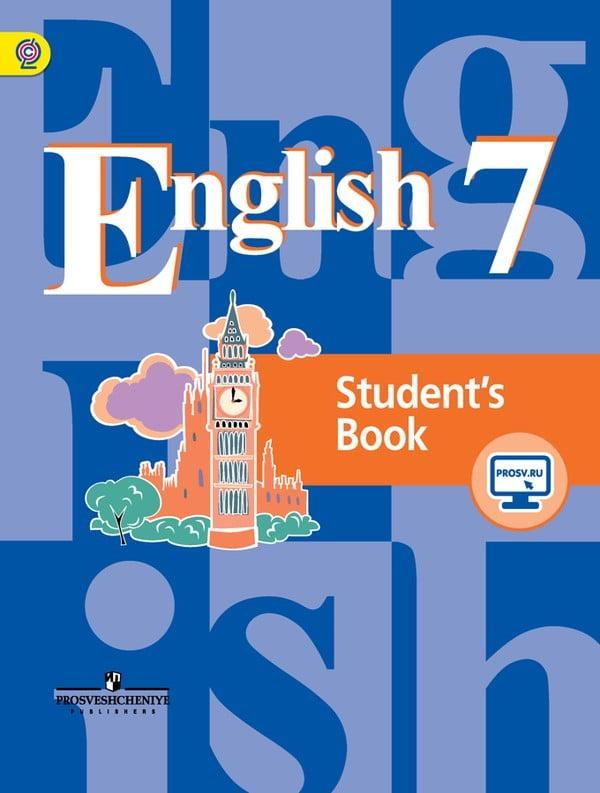 Решебник/гдз по английскому языку. Учебник для 7 класса. Кузовлев.